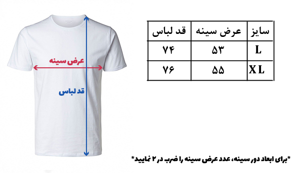 پیراهن دوم آژاکس 21-2020