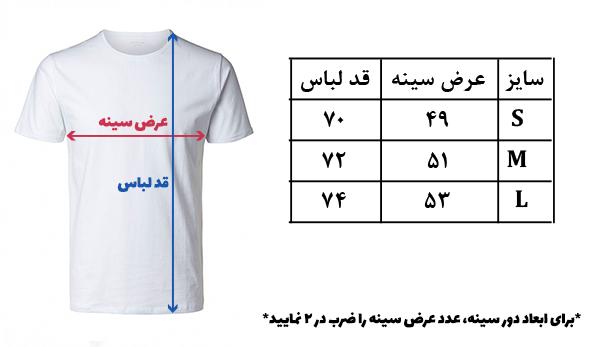 پیراهن اول چلسی 21-2020
