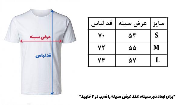 پیراهن اول اینترمیلان 21-2020