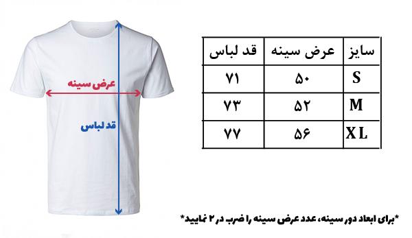 پیراهن تمرینی پاریس سن ژمن 21-2020