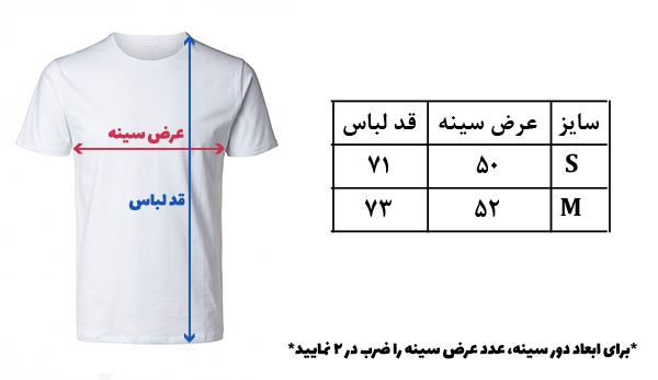 پیراهن اول دورتموند 21-2020