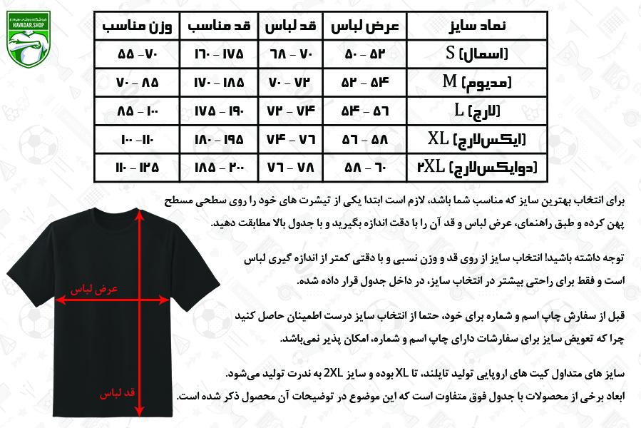 پیراهن دوم آرسنال 2019/20 آستین حلقه ای