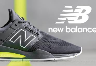 تخصصشان کفش است، آنها نیوبالانس هستند