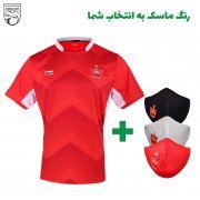 پکیج ماسک و پیراهن 98-97 پرسپولیس هواداری لی نینگ قرمز