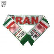 شال هواداری تیم ملی ایران