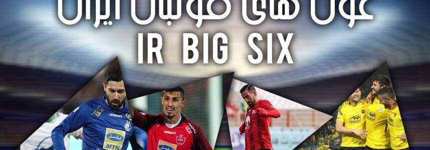 آیا موفق ترین باشگاه های لیگ برتر خلیج فارس را میشناسید؟