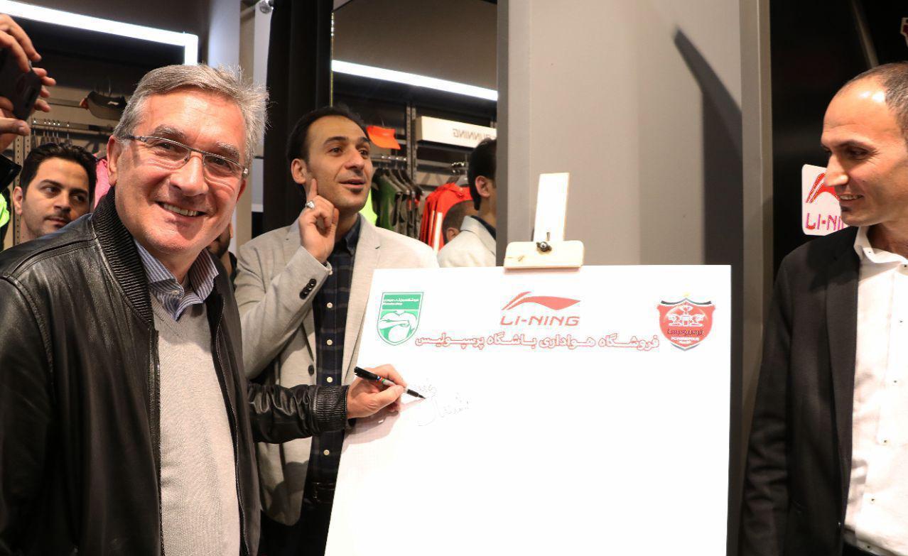 برانکو ایوانکوویچ در حال امضا کردن بنر هوادار