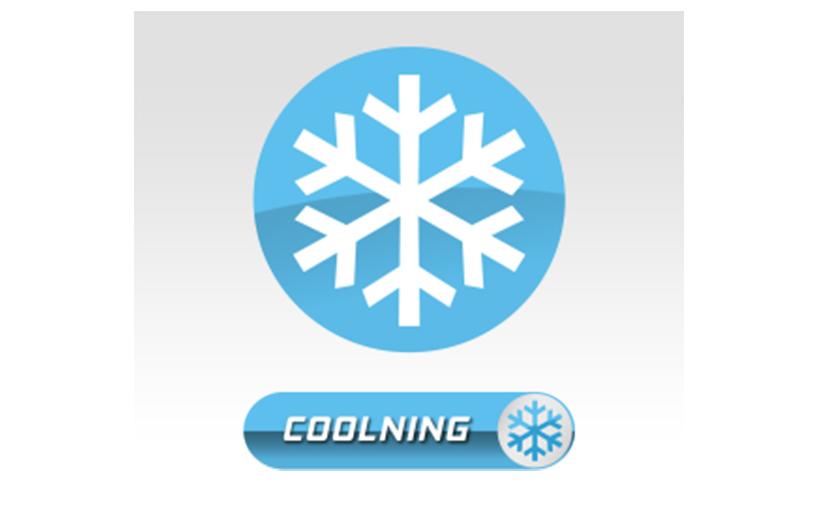 نماد تکنولوژی COOLNING از برند لی نینگ