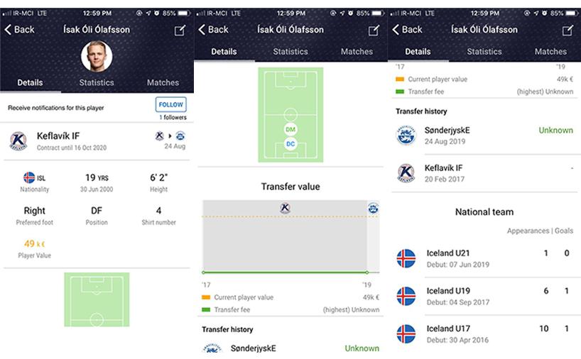 نمای صفحه بازیکنان و نقل و انتقالات اپلیکیشن سوفا اسکور